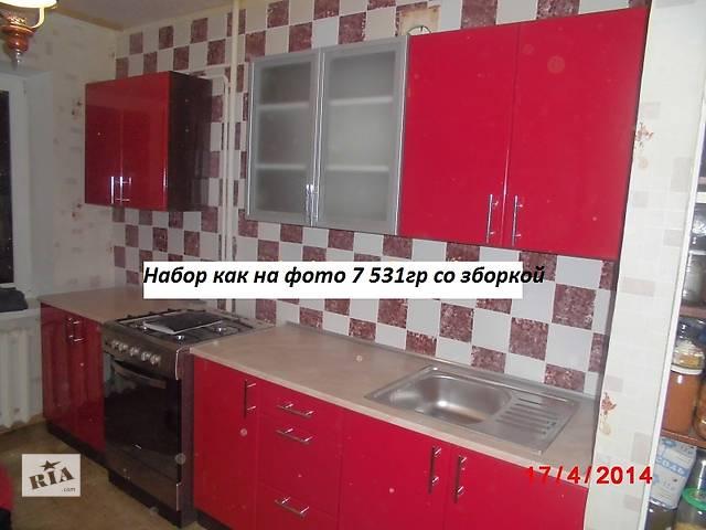 купить бу Продам кухню Мода в Днепре (Днепропетровск)