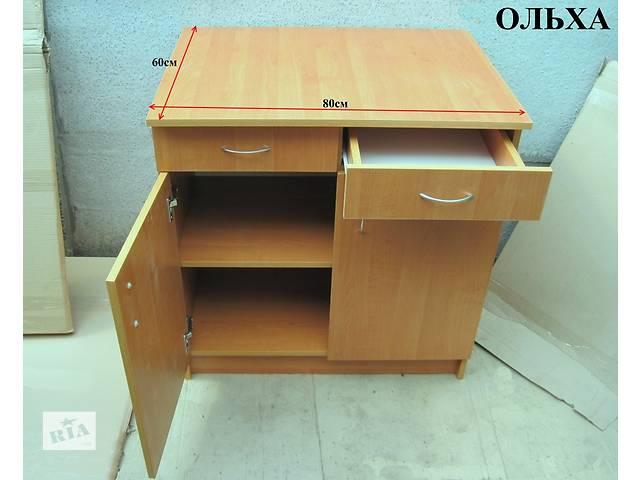 Продам кухонный стол для кастрюль в Харькове- объявление о продаже  в Харькове