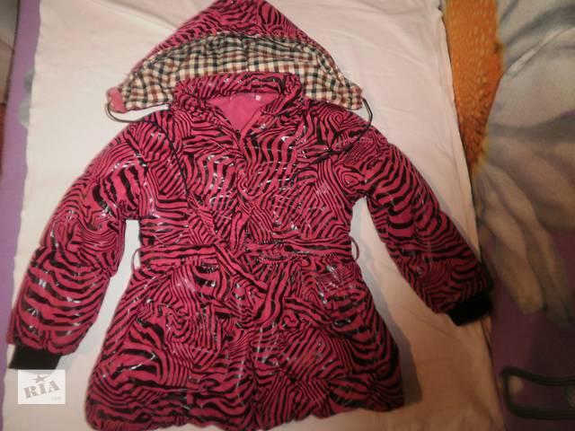 Продам куртку демисезонную на флисе для девочки,р18, в двух расцветках- объявление о продаже  в Харькове