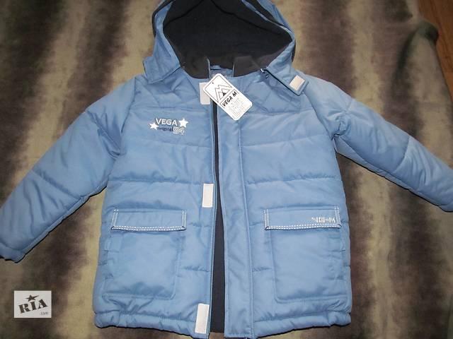 Продам куртку- объявление о продаже  в Харькове