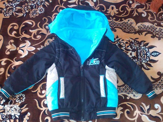 купить бу продам куртку в Селидово