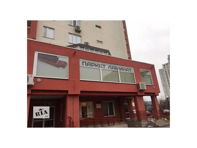 продам Продам ламинат, паркет, паркетную доску  бу в Киеве