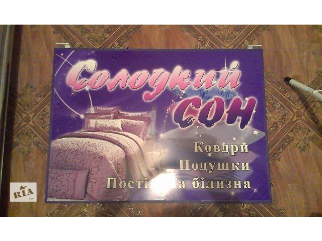 продам Продам лайтбокс бу  в Украине