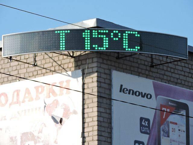 бу Продам LED табло  (6 шт.) в комплекте с  программным обеспечением   в Украине
