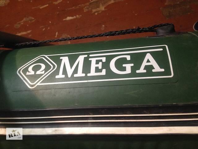 купить бу Продам лодку Омега в очень хорошом состоянии.Все документы в полном комплекте. в Горишних Плавнях (Комсомольск)