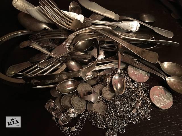 продам Продам лом серебра бу в Киеве