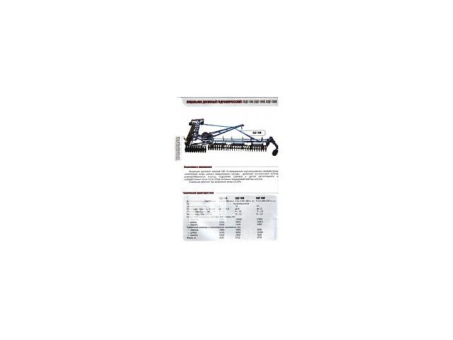 продам продам лущильники лдг-5 . лдг-10, лдг-15. бу в Умани