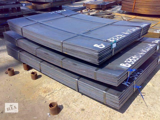 купить бу Продам лист горячекатаный по ТУ 3 мм 1000х1500 мм, 1000х1800 мм в Запорожье
