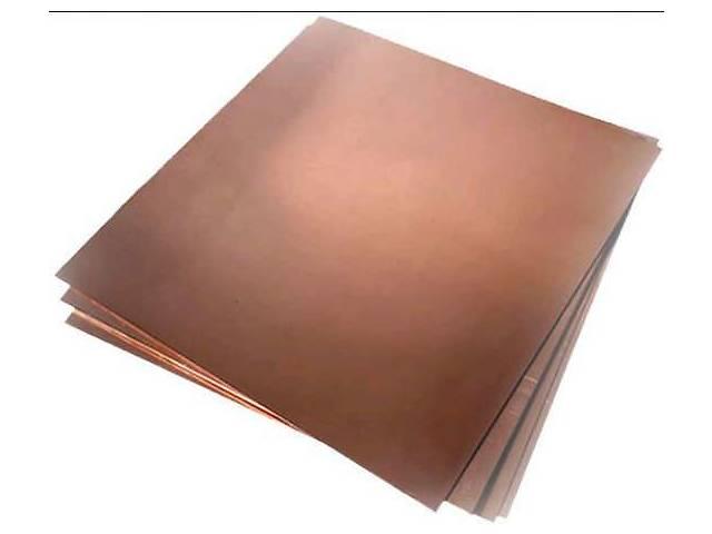 Продам листовую медь 1мм- объявление о продаже  в Виннице