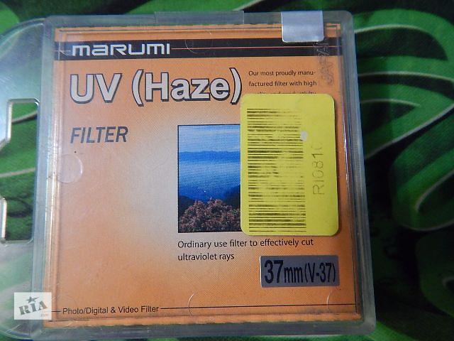 продам Продам Marumi Светофильтр UV 37mm бу в Виннице