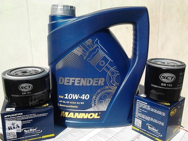 """бу Масло полусинтетику""""Mannol Defender 10W-40""""продам.А фильтр-В ПОДАРОК!!! в Каменском (Днепродзержинске)"""