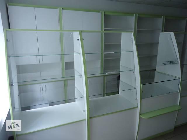 продам мебель для аптеки- объявление о продаже   в Украине