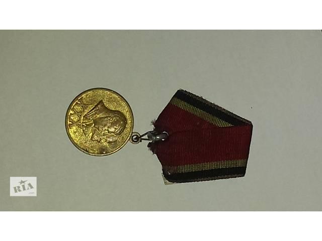 Продам медаль 30 годовщина Советской армии и флота- объявление о продаже  в Баре
