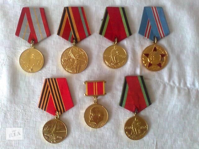 купить бу Продам Медали в Луцке