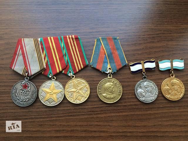 бу Продам медали в Ровно