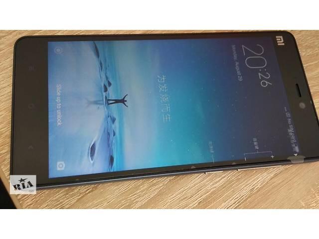 Продам мобільний телефон- объявление о продаже  в Ровно