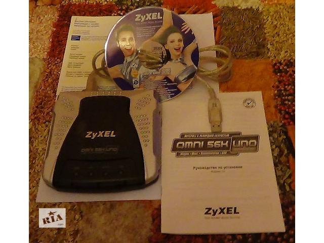 продам Продам модем Zyxel Omni 56K бу в Броварах