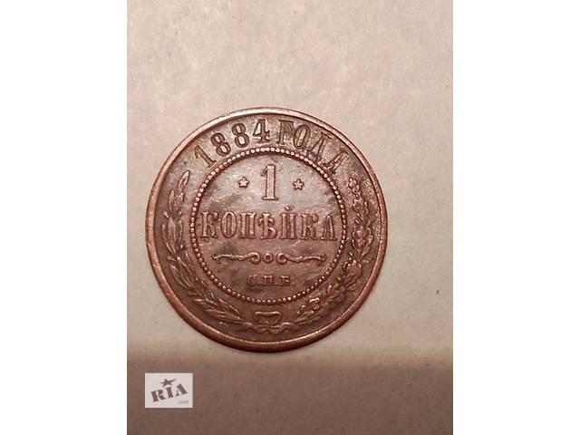 купить бу Монета 1 копейка 1884 года в Ровно