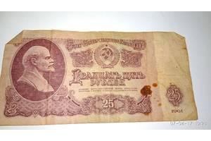 Старинные монеты СССР