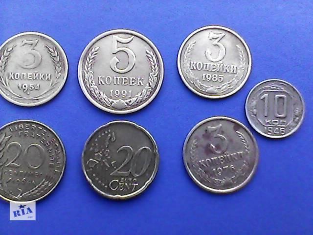 бу продам монеты в Харькове