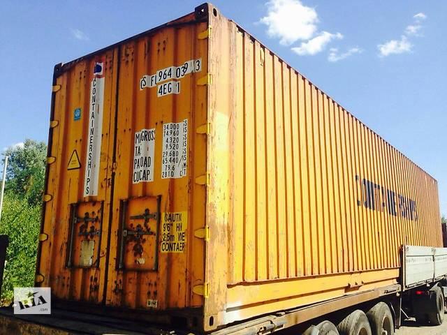 купить бу Продам морские контейнеры 40 фут HC/PW повышенной вместимости. в Каменском (Днепропетровской обл.) (Днепродзержинск)