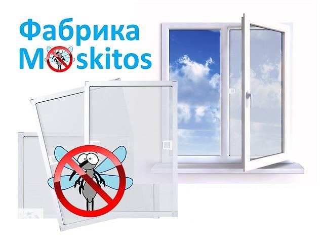 Продам москитные сетки- объявление о продаже  в Черновцах