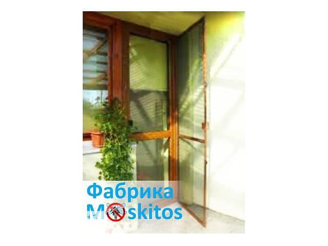 Продам москитную сетку на балконную дверь- объявление о продаже  в Черновцах