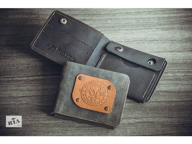 продам Продам мужской кожаный кошелек mod. Xit-ro бу в Харькове