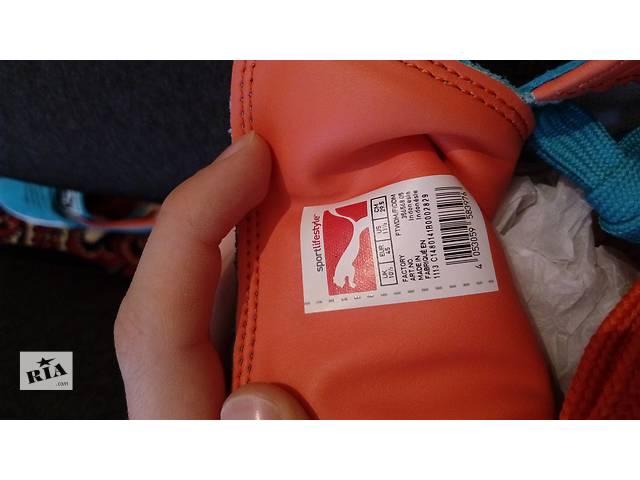 купить бу Продам мужские кроссовки в Харькове