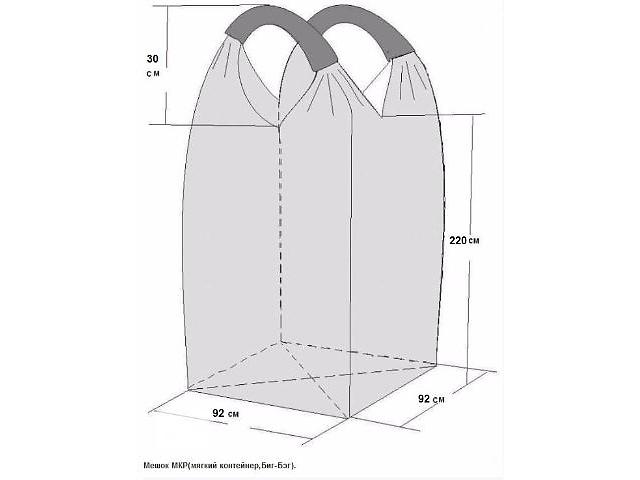 бу Продам мягкие контейнеры (МКР, биг-бэги) в Житомире