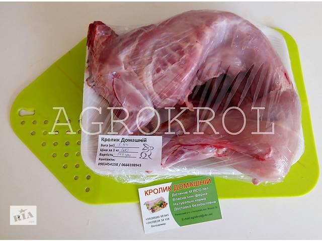 купить бу Продам мясо кролика в Ровно