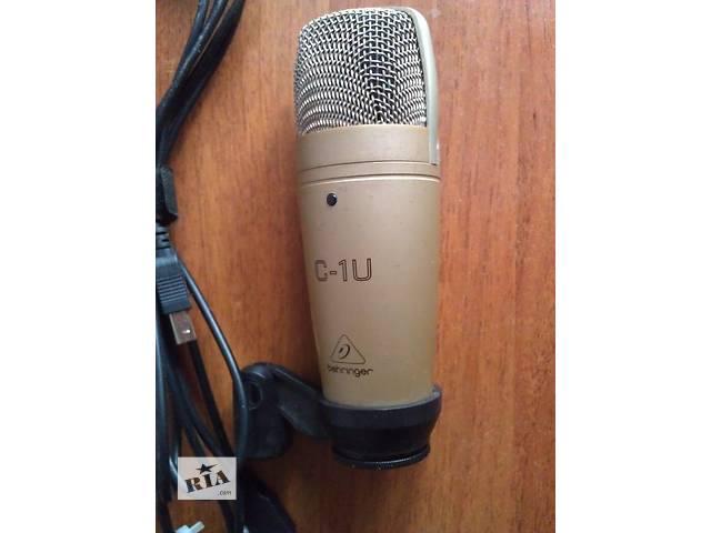 Продам Микрофон C-1U- объявление о продаже  в Днепре (Днепропетровск)