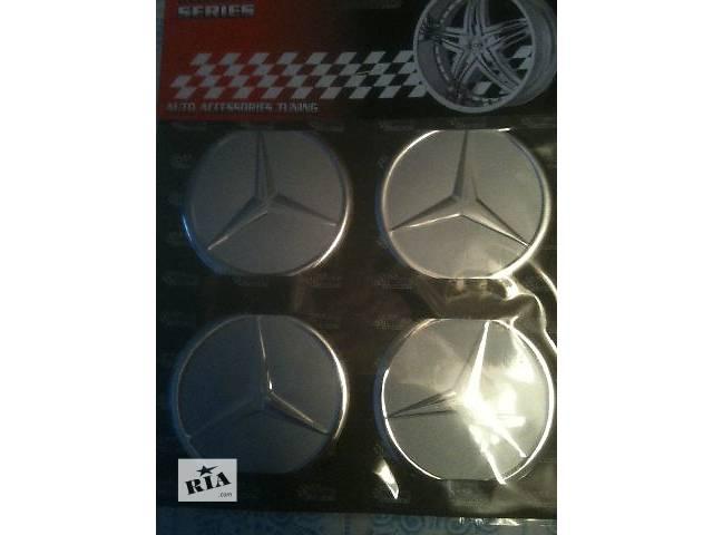 бу  продам на   Mercedes наклейки самоклеющие в Киеве
