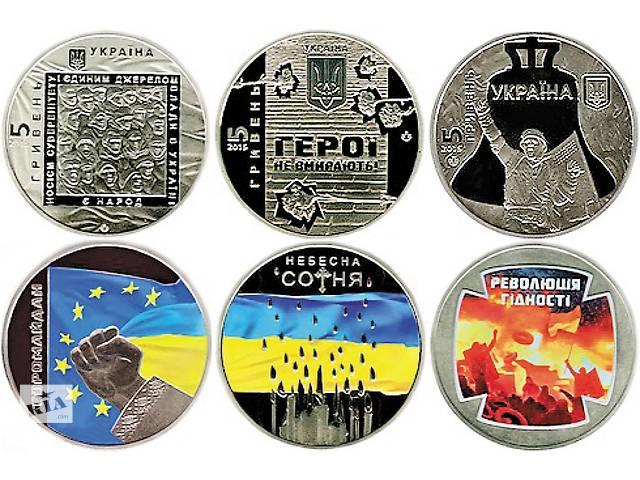 """продам набор монет """"Небесна сотня"""" 3шт.- объявление о продаже  в Балаклее"""