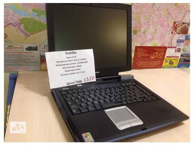 продам Продам надежного и безотказного ноутбука - свежий Windows!!! бу в Виннице