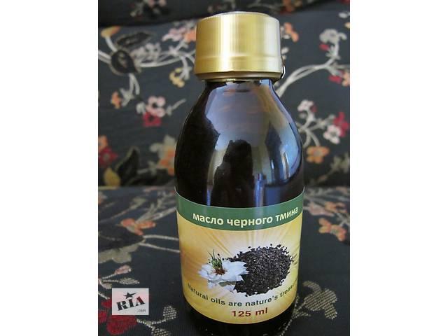 Продам натуральное масло чёрного тмина (Барака), 125 мл- объявление о продаже   в Украине
