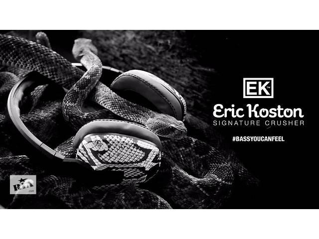 бу Продам наушники Skullcandy Crusher Eric Koston редкая ексклюзивная модель в Киеве