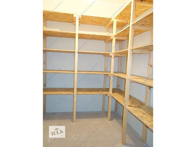 Деревянную изготовлю полку-стеллаж в кладовую или гараж, 350.