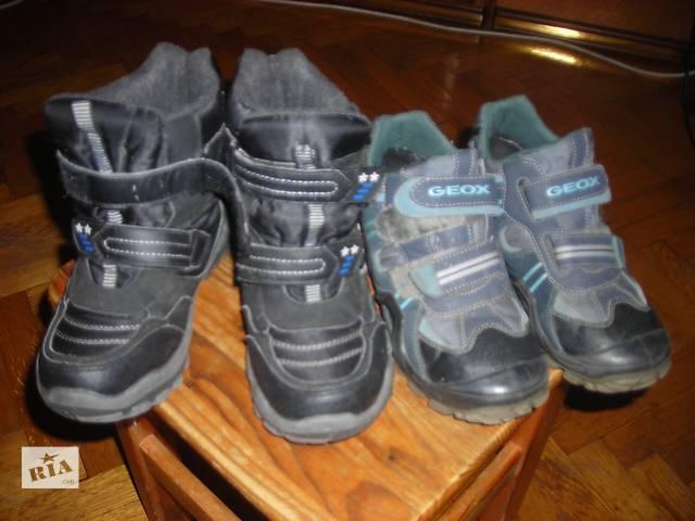 бу Продам недорого прекрасные зимние ботиночки для Вашего малыша в Киеве
