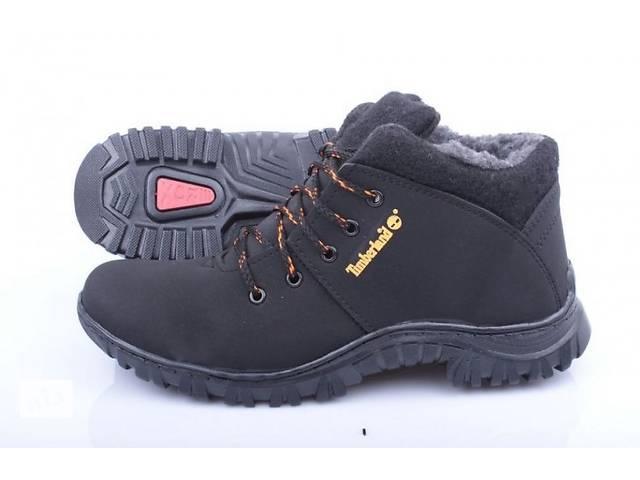 продам Продам недорого зимние спортивные мужские ботинки Тимберленд бу в Светловодске