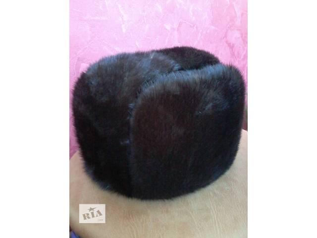 бу Продам норковую шапку в Херсоне