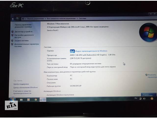 продам Продам Ноутбук Asus Eee PC 1015BX (1015BX-BLK058W) Black бу в Славянске