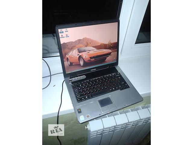 бу Продам ноутбук Toshiba L20 в Мариуполе (Донецкой обл.)