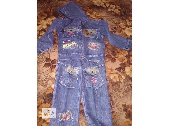 бу продам новенький джинсовий костюмчик на хлопчика в Киеве