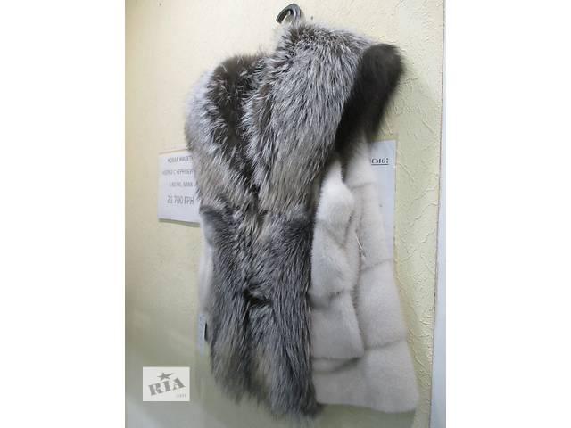 продам Продам новую желетку норка-чернобурка бу в Киеве