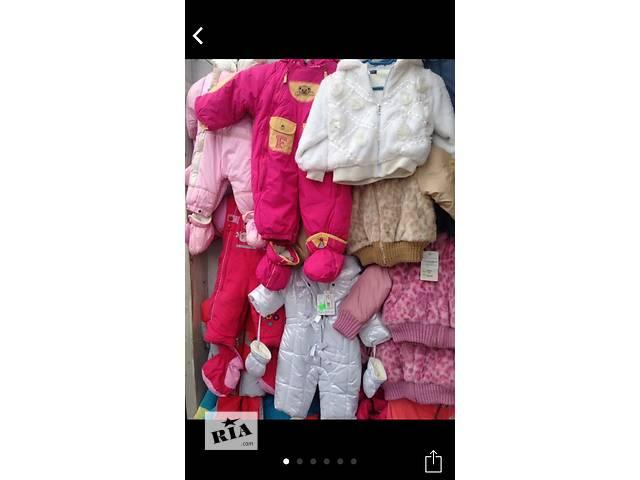 купить бу Продам новые детские вещи более 400шт в Изюме