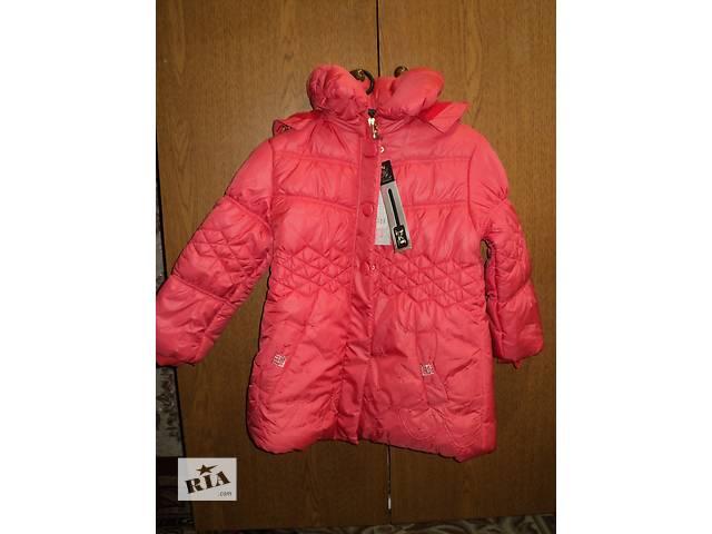 продам продам новые куртки бу в Чугуеве