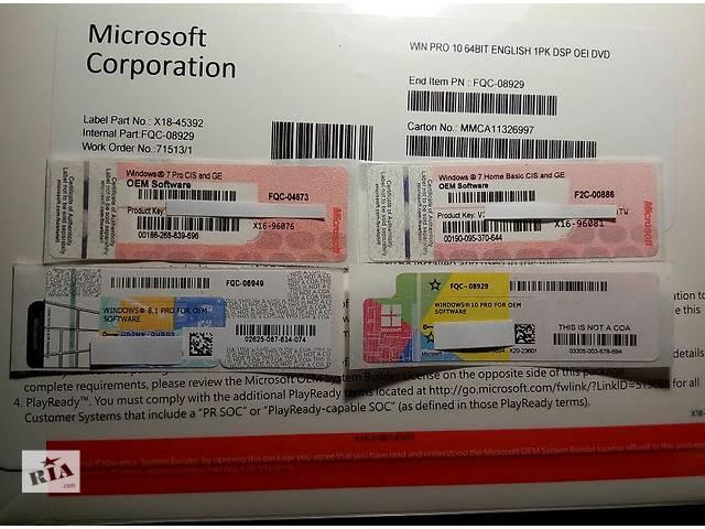 продам Продам новые лицензионные наклейки Windows 7, 8.1, 10 PRO, Office 2010, 2013 бу в Киеве