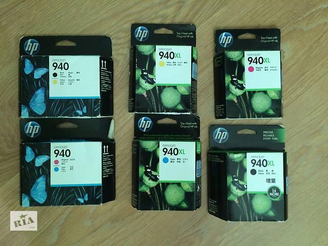 Продам новые,запечатанные картриджи HP 940 и HP 940XL для струйных принтеров- объявление о продаже  в Одессе