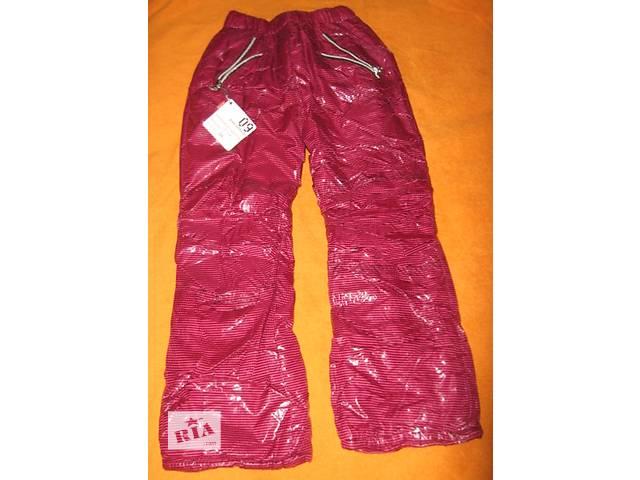 купить бу продам новые зимние штаны на флисе в Харькове